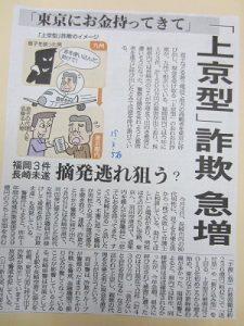 大牟田日誌(659)