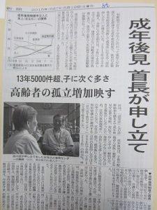 大牟田日誌(670)