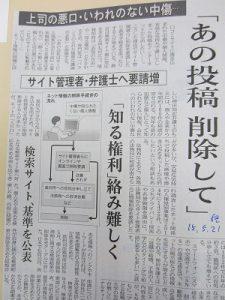 大牟田日誌(669)