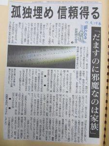 大牟田日誌(667)