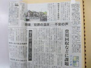 大牟田日誌(668)