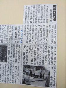大牟田日誌(664)