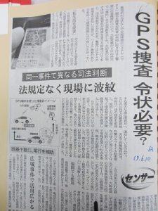 大牟田日誌(673)