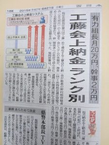 大牟田日誌(677)