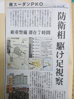 大牟田日誌(700)