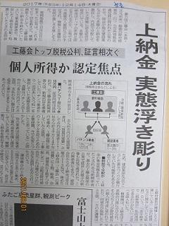 大牟田日誌(744)