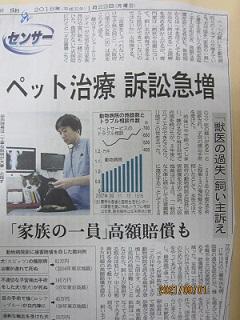 大牟田日誌(750)