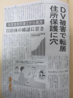 大牟田日誌(768)