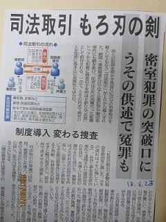 大牟田日誌(757)