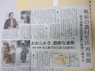 大牟田日誌(770)