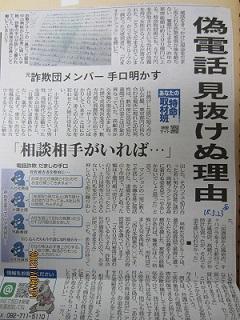 大牟田日誌(756)