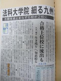 大牟田日誌(766)