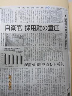 大牟田日誌(765)