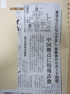大牟田日誌(769)